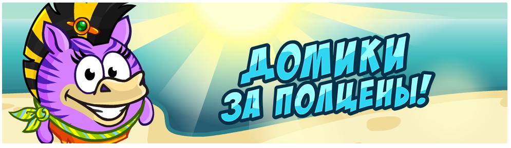 06home