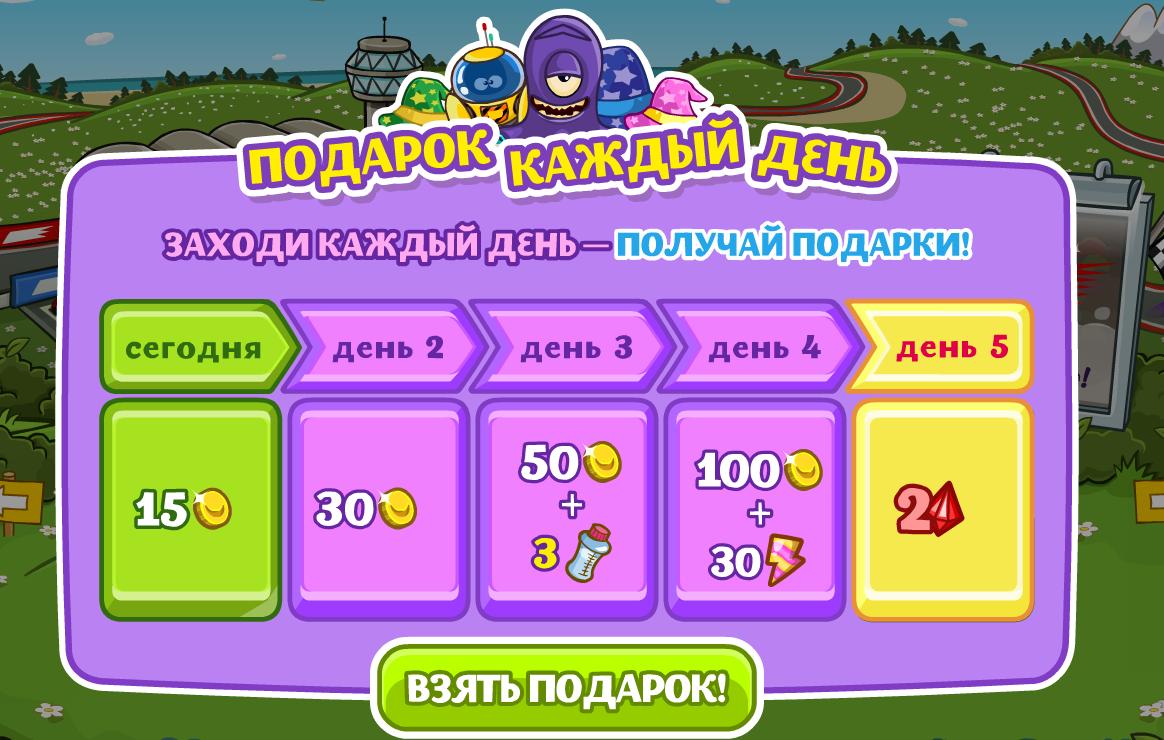 Шарарам играть бесплатно с шарарам картой сразу в игре скачать бесплатно игровые автоматы winjamer через торрент