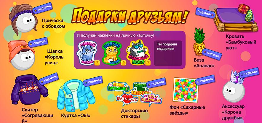 Шарарам играть бесплатно с шарарам с картой покер онлайн на русском 2014